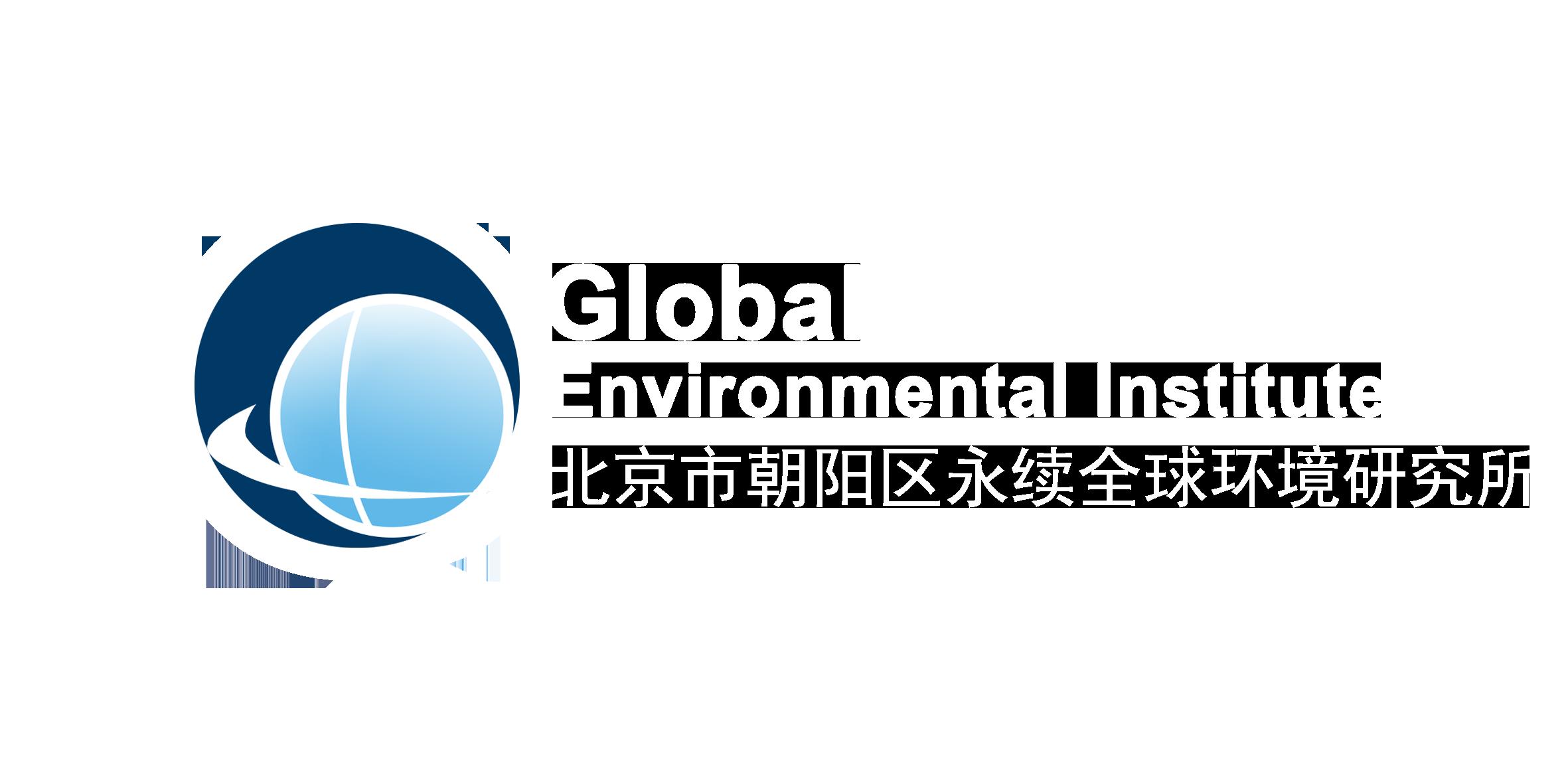 GEI Logo